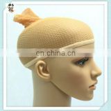 Beige Snood Elastic Nylon Net Stretch Mesh Wig Caps HPC-0107