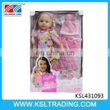 18 inch baby doll girl manufacturers china with many accessories