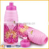 Baby Cartoon Plastic Drinking Water Bottle