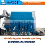 Pulse bag dust collector/bag filter saw dust collector