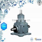 changzhou machinery gearbox speed/T series spiral bevel 2:1 ratio gearbox