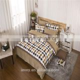 Ievey 2015 best sale new products wholesales price bed set duvet cover latest bed sheet designs