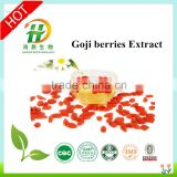 Pure Natural lycium barbarum polysaccharide from Chinese Goji Berries / Price of Goji berry