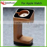 2015 New Arrival Wood Stand for Apple Watch Charging,High Quality Stand for Apple Watch Charger Dock Holder