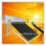 integrative & pressurized solar water heater SKI-PP with colored steel sheet from SKI SOLAR with CE & ISO
