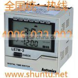 DIN W72xH72mm size timer LE7M-2 Weekly Timer relay digital Time switch