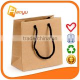 Advertise paper mint bag on taobao
