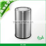 Hotel Metal Open Top Waste Basket Containers