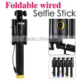 2015 best promotional gift wired monopod selfie stick with cable customized gift box and printed logo