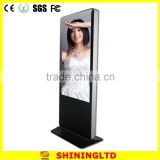 2016 shopping mall floor stand lcd touch screen advertising display kiosk                                                                                                         Supplier's Choice