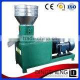 hydroponic fodder machine / rabbits fodder making machine / fodder cutting machine