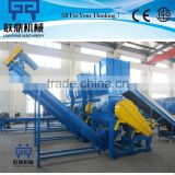 Strong waste plastic lump crusher / used plastic crushing machine