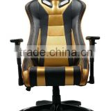 extraterrestrial(ET) new style racing sport seat office chair/Hot Newt Adjustable Armres sport office chair