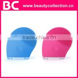BC-1329 OEM Silicone Ultrasonic Face Cleanser