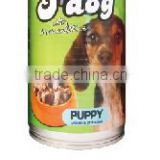 canned pet food dog treat beef flavour dog snack 400 gram factory wholesale dog training treat OEM private label