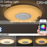 Dimmable 42W LED Ceiling Light with Built-in Bluetooth Speaker Brightness Music Lamp 1760LM AC220V APP Control                                                                         Quality Choice