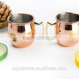 stainless steel copper coated mule mug, mini Moscow mug                                                                         Quality Choice