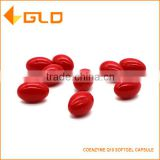 Halal food supplements coenzyme q10 sofegel capsule