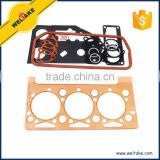 Tractor Accessories Parts U5LT0038 Top Gasket Set for Engine 3.152