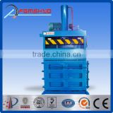 Hydraulic driven type China factory made waste management environmental and vertical 2 chamber baler