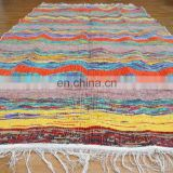 Hand Woven Cotton Chindi Rug Floor Mat Multicolor Dari