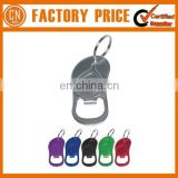 Promotional Customized Metal Keychain With Bottle Opener