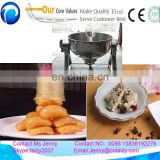 0086 13673672593 High Quality 400L Sugar Boiling Machine/Sugar Melting Pot/Sugar Boiler Machine