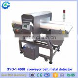 High sensitivity food industry food grade conveyor belt metal detector for sale                                                                         Quality Choice