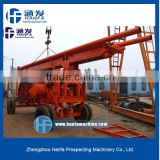 Your best choice!!trailer type!piling with hammer!!HF-6A economical percussion drilling rig