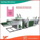 plastic bag making machine,polythene bag making machine,hdpe bag making machine,ldpe bag making machine,biodegradable bag making