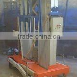 1~12m, adjustable height work platform /trailer mounted work platform /used aerial work platform