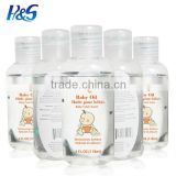 Baby skin care product/Wholesale msds baby skin whitening body oils in Baby skin care product