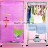 good quality stainless steel folding clothes dryer