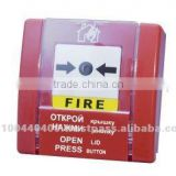 SPR-1L Red Resettable Fire Alarm Manual Call Point