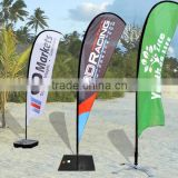 custom logo beach flags beach feather flags outdoor advertising promotion flags