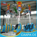 Changda directly supply outdoor amusement park rides spiral jet