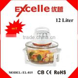 Electric halogen convection oven electric turbo hot air fryer