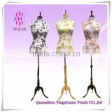 Female fabric adjustable tailor mannequin                                                                         Quality Choice