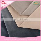 Wholesale dyed 100% Polyester brushed fabric for garment polyester wholesale minky fabric lint brush fabric