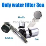 100% water only Shower-head/Cobra-type/Happy shower/Health/Kitchen/Eco/Magnetized/Anti-scale