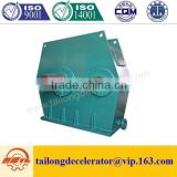 MBY Industrial helical ball mill gearbox fair price for building materials coal and mines