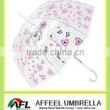 "23""x8k clear bubble umbrella"