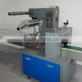 low price China brand automatic packaging machine for chocolate packing with CE approved