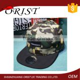 Cool Fashion Adjustable Hip-Hop Baseball Rock Cap Sublimation Printing Cricket Cap premium Cotton Twill Fitted Cap