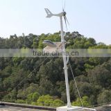 2014 New 5 blades home use wind energy turbine generator