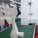 2014 New type 3/5 blades 400w small mini wind power generator with build-in MPPT controller