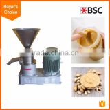 chilli peanut butter processing plant manufacturers