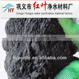 MANUFACTURER SUPPLY HIGH QUALITY WOOD BASED POWDER ACTIVATED CARBON FOR WATER PURIFICATION