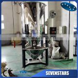plastic raw material vertical dry and mix machine