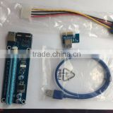 4PIN PCI-E Molex Risers with Power Supply pci-e to pci convert card USB 3.0 Extender Cable Sata to IDE for Bitcoin mining